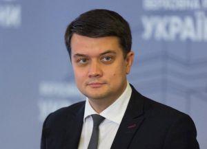 Позачергове засідання Верховної Ради відбудеться, імовірно, 13 квітня, - Дмитро Разумков